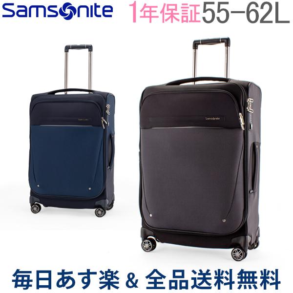 【2点300円OFFクーポン 4/15まで】 [全品送料無料] 【1年保証】 サムソナイト Samsonite スーツケース 55-62L ビーライト スピナー 63 エキスパンダブル B-Lite Icon SPINNER 63 EXP 106697