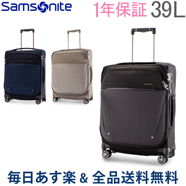 【2点300円OFFクーポン 4/15まで】 [全品送料無料] 【1年保証】 サムソナイト Samsonite スーツケース 39L ビーライト スピナー B-Lite Icon SPINNER 55 LENGTH 40 106695 キャリーケース