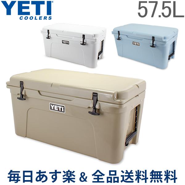 [全品送料無料] イエティ Yeti クーラーボックス 57.5L Tundra 65 タンドラ 65 クーラーバッグ YT65W/T/B Tundra Coolers 保冷 アウトドア キャンプ 釣り