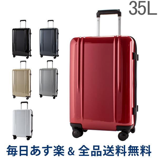 【2点300円OFFクーポン 4/15まで】 [全品送料無料] ゼロハリバートン Zero Halliburton スーツケース 35L ポリカーボネート ZRL 22
