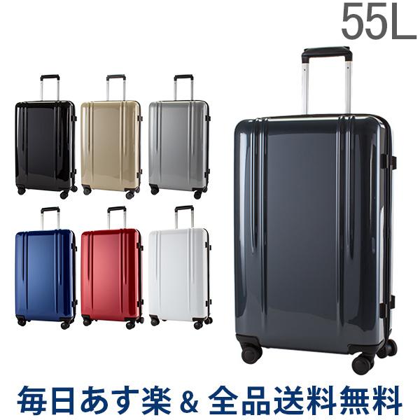 【2点300円OFFクーポン 4/15まで】 [全品送料無料] ゼロハリバートン Zero Halliburton スーツケース 55L ポリカーボネート ZRL 26
