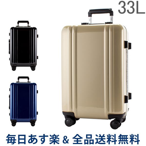 【2点300円OFFクーポン 4/15まで】 [全品送料無料] ゼロハリバートン Zero Halliburton スーツケース 33L ポリカーボネート ZRL 22