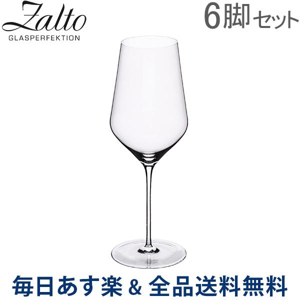 【2点300円OFFクーポン 4/15まで】 [全品送料無料] ザルト Zalto ホワイトワイン ワイングラス 6脚セット ハンドメイド 11 400 Zalto DENK'ART Whitewine Clear ペアグラス おしゃれ プレゼント ギフト 贈り物
