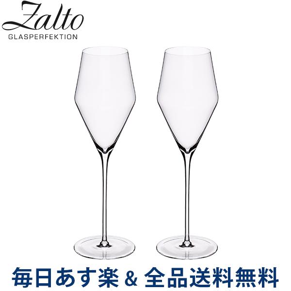 【2点300円OFFクーポン 4/15まで】 [全品送料無料] ザルト Zalto ワイングラス 2脚セット ハンドメイド シャンパーニュ 11 552 Zalto DENK'ART Champagne Clear ペアグラス おしゃれ プレゼント ギフト 贈り物