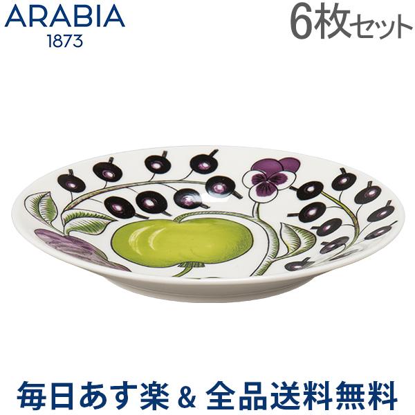 【2点300円OFFクーポン 4/15まで】 [全品送料無料] アラビア Arabia パラティッシ パープル ソーサー 16.5cm 6枚セット プレート 食器 磁器 Paratiisi Purple Saucer 皿 北欧 ギフト 贈り物