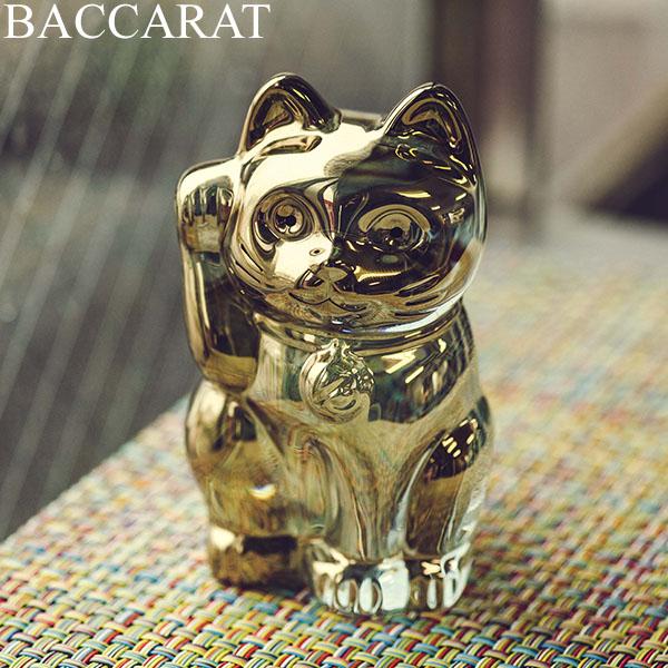 [全品送料無料] バカラ まねき猫 置物 クリスタル ガラス ゴールド 2612997 Baccarat CHAT LUCKY CAT