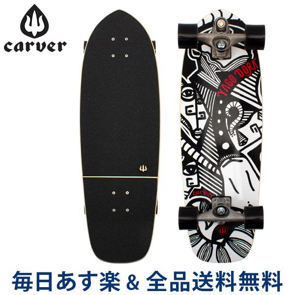 【お盆もあす楽】 [全品送料無料] カーバースケートボード Carver Skateboards C7 コンプリート 30.75インチ ヤゴ スキニーゴート Yago Skinny Goat C1013011023 スケボー あす楽