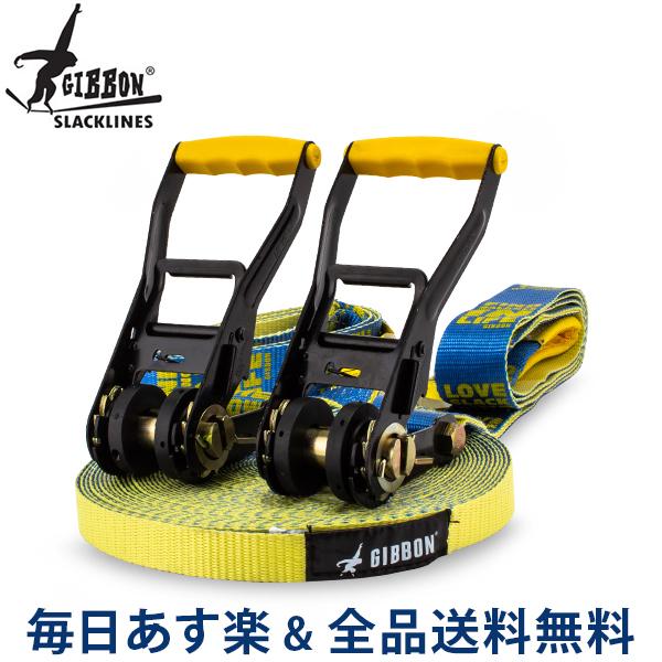 [全品送料無料] ギボン Gibbon スラックライン フローラインセット イエロー FLOW LINE SET Yellow