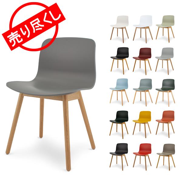 [全品送料無料] 赤字売切り価格 ヘイ Hay ダイニングチェア About A Chair AAC 12 北欧 インテリア チェア リビング ワークスペース