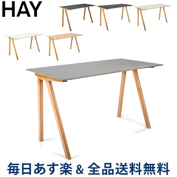 [全品送料無料] ヘイ Hay デスク コペンハーグ Copenhague Matt Lac Solid Oak CPH 90 木製 仕事用デスク インテリア 寝室 リビング 机