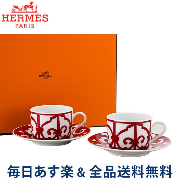 2点以上200円OFF [全品送料無料] Hermes エルメス ガダルキヴィール Tea cup and saucer ティーカップ&ソーサー 160ml 011016P 2個セット