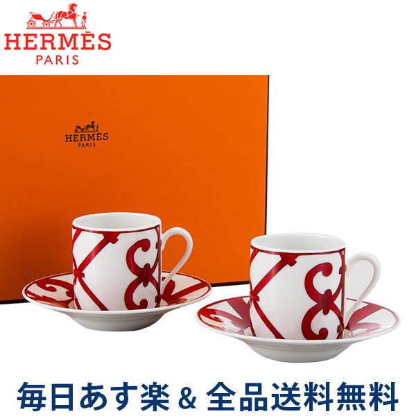 2点以上200円OFF [全品送料無料] Hermes エルメス ガダルキヴィール Coffee cup and saucer コーヒーカップ&ソーサー 100mL 011017P 2個セット