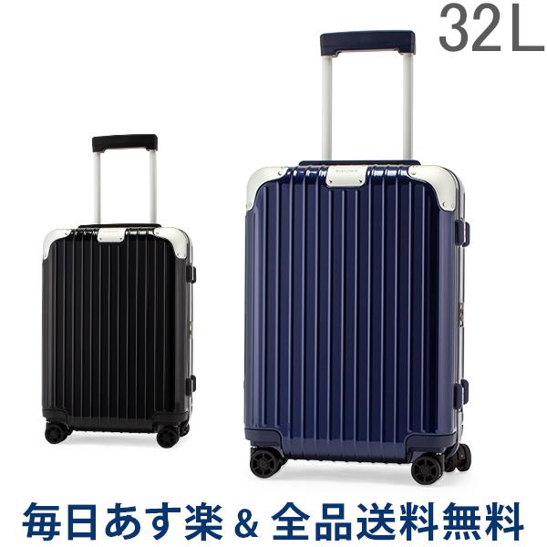 【2点300円OFFクーポン 4/15まで】 [全品送料無料] リモワ RIMOWA 【Newモデル】 ハイブリッド キャビン S 32L 機内持ち込み スーツケース Hybrid 旧 リンボ
