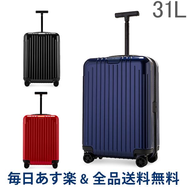 【2点300円OFFクーポン 4/15まで】 [全品送料無料] リモワ RIMOWA 【Newモデル】 エッセンシャル ライト キャビン S 31L 機内持ち込み スーツケース Essential Lite 旧 サルサエアー