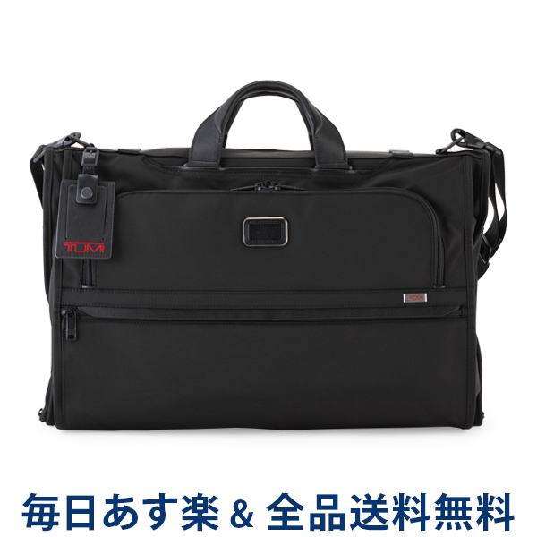 [全品送料無料] トゥミ TUMI ビジネスバッグ ALPHA 3 ガーメント バッグ トライフォールド キャリーオン アルファ 3 Garment Bag Tri-Fold Carry-On メンズ