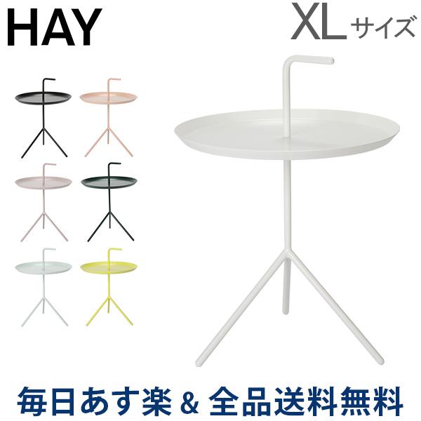 [全品送料無料] ヘイ テーブル DLM サイドテーブル XL インテリア コーヒーテーブル 北欧 Hay Furniture DLM, Don't Leave Me design Thomas Bentzen