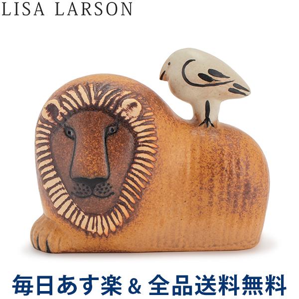 【あす楽】[全品送料無料] LisaLarson リサラーソン (Lisa Larson リサ・ラーソン) 【ケンネルKennel】 1110400 ライオンと鳥Lion With Bird 置物・オブジェ 北欧
