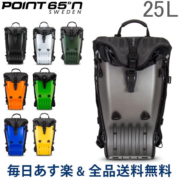 【あす楽】[全品送料無料] ポイント65 Point65 バックパック 25L ボブルビー GTX リュック PCバッグ 北欧 Boblbee GTX バイク ツーリング バッグ