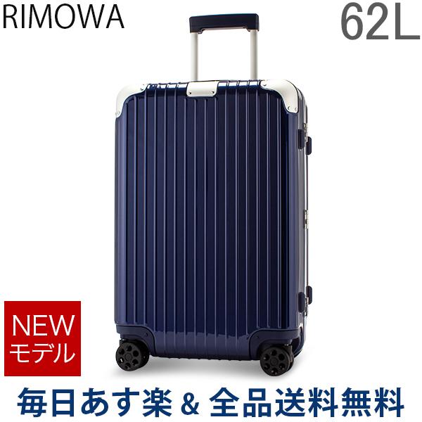 【GWもあす楽】[全品送料無料] リモワ RIMOWA ハイブリッド チェックイン M 62L 4輪 スーツケース キャリーケース キャリーバッグ 88363604 Hybrid Check-In M 旧 リンボ 【NEWモデル】 あす楽