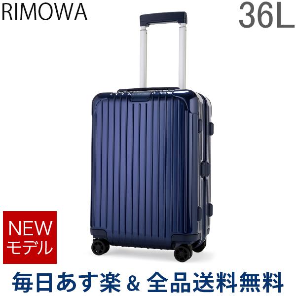 【GWもあす楽】[全品送料無料] リモワ RIMOWA エッセンシャル キャビン 36L 4輪 スーツケース キャリーケース キャリーバッグ 83253614 Essential Cabin 旧 サルサ 【NEWモデル】 あす楽