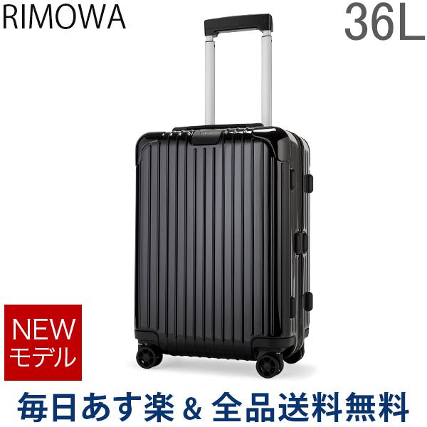 【2点200円OFF】リモワ RIMOWA エッセンシャル キャビン 36L 4輪スーツケース キャリーケース キャリーバッグ 83253624 Essential Cabin 37L 旧 サルサ 【NEWモデル】