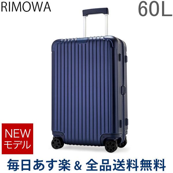【あす楽】[全品送料無料] リモワ RIMOWA エッセンシャル チェックイン M 60L 4輪 スーツケース キャリーケース キャリーバッグ 83263614 Essential Check-In M 旧 サルサ 【NEWモデル】