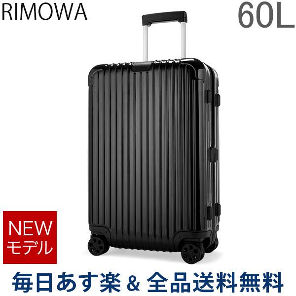 【あす楽】 [全品送料無料] リモワ RIMOWA エッセンシャル チェックイン M 60L 4輪 スーツケース キャリーケース キャリーバッグ 83263624 Essential Check-In M 旧 サルサ 【NEWモデル】
