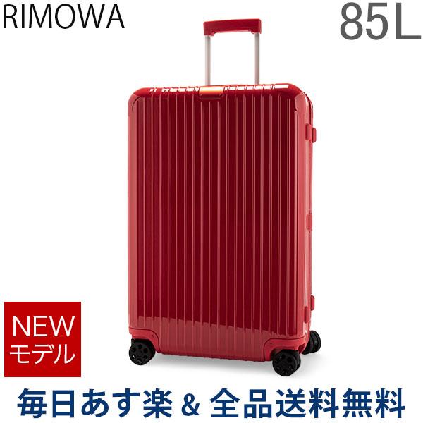 【あす楽】[全品送料無料] リモワ RIMOWA エッセンシャル チェックイン L 85L 4輪 スーツケース キャリーケース キャリーバッグ 83273654 Essential Check-In L 旧 サルサ 【NEWモデル】