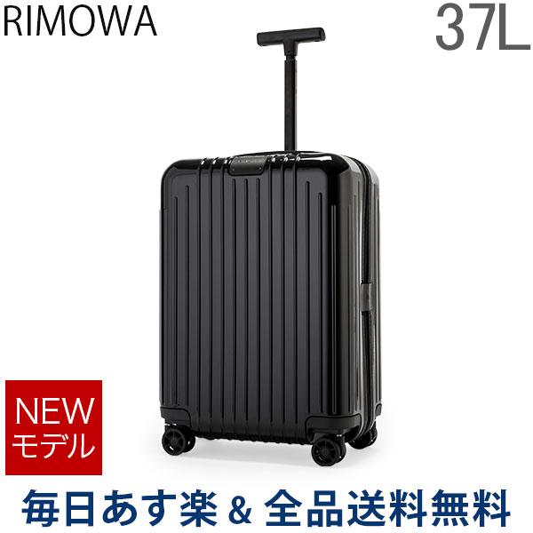 [全品送料無料] リモワ RIMOWA エッセンシャル ライト キャビン 37L 4輪 機内持ち込み スーツケース キャリーケース キャリーバッグ 82353624 Essential Lite Cabin 旧 サルサエアー 【NEWモデル】 あす楽