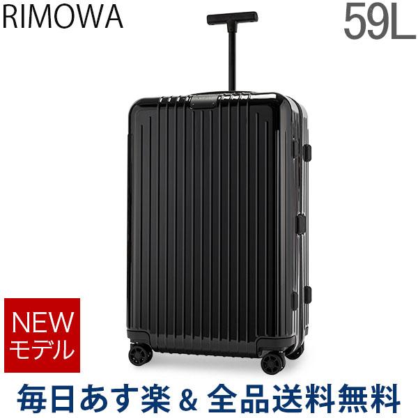 【お盆もあす楽】 [全品送料無料] リモワ RIMOWA エッセンシャル ライト チェックイン M 59L 4輪 スーツケース キャリーケース キャリーバッグ 82363624 Essential Lite Check-In M 旧 サルサエアー 【NEWモデル】 あす楽
