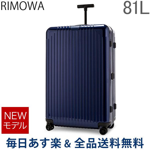 [全品送料無料] リモワ RIMOWA エッセンシャル ライト チェックイン L 81L 4輪スーツケース キャリーケース キャリーバッグ 82373604 Essential Lite Check-In L 旧 サルサエアー 【NEWモデル】 あす楽