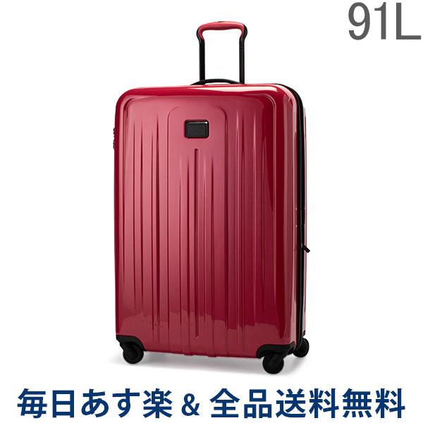 【GWもあす楽】[全品送料無料] トゥミ TUMI スーツケース 91L 4輪 拡張 エクステンデッド トリップ エクスパンダブル 4ウィール パッキングケース 124860-2012 ラズベリー あす楽