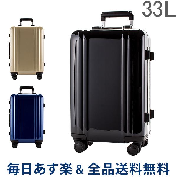 [全品送料無料] ゼロハリバートン Zero Halliburton スーツケース 33L ポリカーボネート ZRL 22