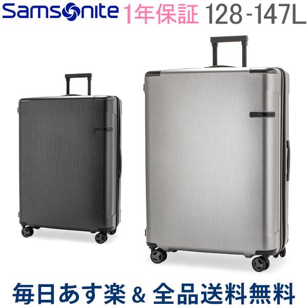 【あす楽】[全品送料無料] 【1年保証】 サムソナイト Samsonite スーツケース 128-147L エヴォア スピナー 81cm エキスパンダブル 111417 Evoa SPINNER 81/30 EXP