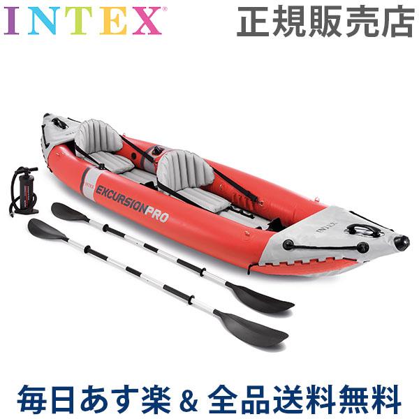 [全品送料無料] 【正規販売店】 インテックス Intex カヤック ボート エクスクルージョン プロカヤック 383×93×45cm 68309NP 二人乗り 二人用 EXCURSION PROTM KAYAK