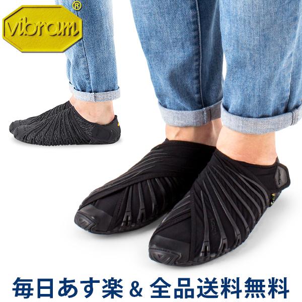 [全品送料無料] ビブラム Vibram フロシキ シューズ レディース Furoshiki Shoes Womens ラッピングソール ビブラムソール 風呂敷 軽量 旅行 持ち運び あす楽