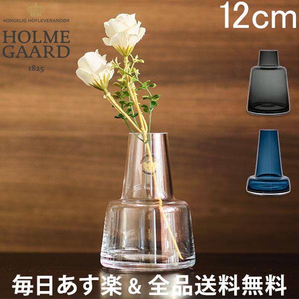 ホルムガード フローラベース 花瓶 花器 フラワーベース マウスブロウ 吹きガラス おしゃれ 北欧 人気ブランド インテリア 人気ブレゼント 玄関 リビング ダイニング Vase シンプル H12 全品送料無料 あす楽 Flora 12cm フローラ プレゼント ギフト 一輪挿し Holmegaard ガラス