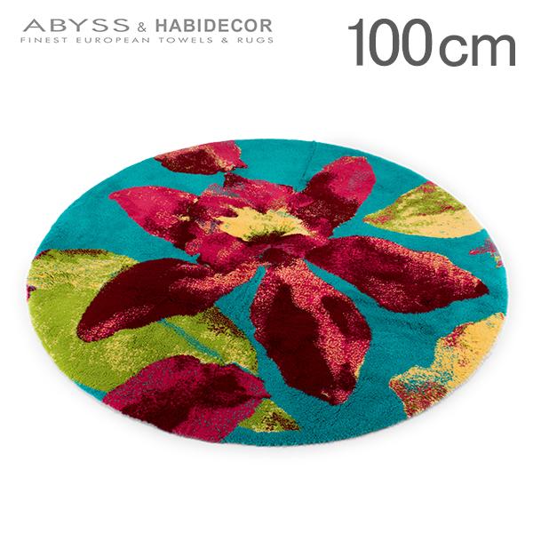 [全品送料無料] アビス&ハビデコール Abyss&Habidecor ラグマット 綿100% 100cm NARCISSE ナルシス 上質 天然素材 洗える 302 円形 おしゃれ インテリア 高級