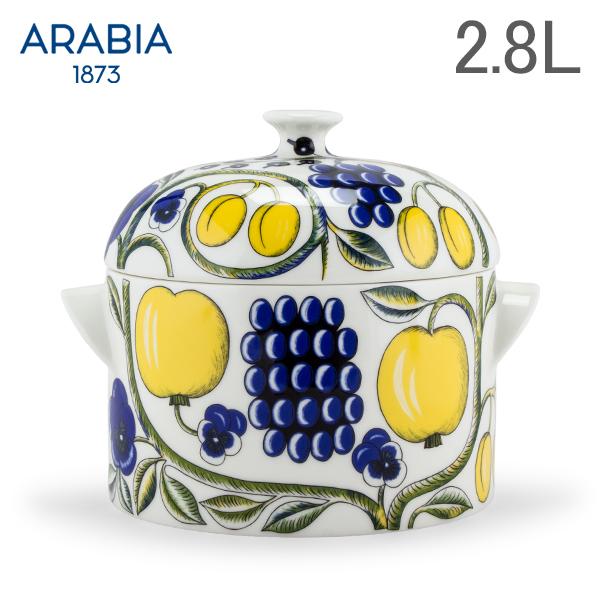 [全品送料無料] アラビア Arabia パラティッシ イエロー スープチューリン 2.8L 蓋付 1005597 / 6411800089524 PARATIISI スープ ボウル 食器 北欧 新生活 Soup Bowl