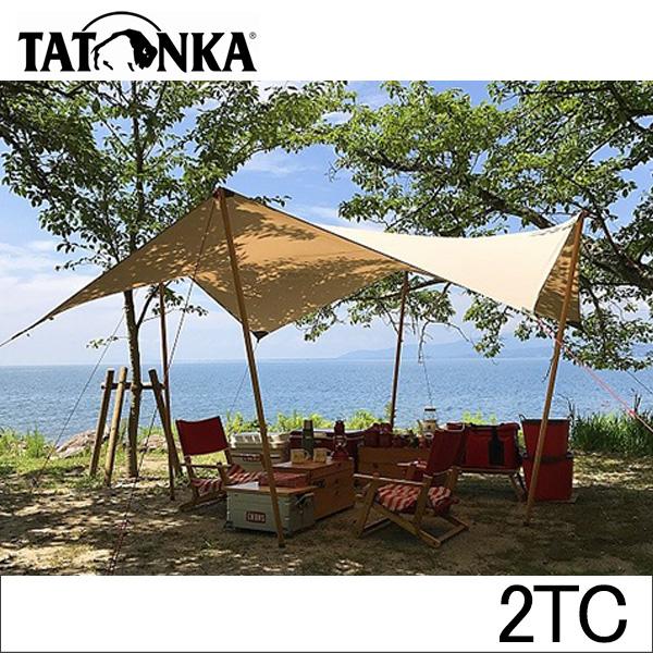 [全品送料無料] タトンカ Tatonka タープ Tarp 2 TC (285×300cm) ポリコットン製 防水 遮光 2461 コクーン Cocoon (208) キャンプ テント アウトドア バーベキュー