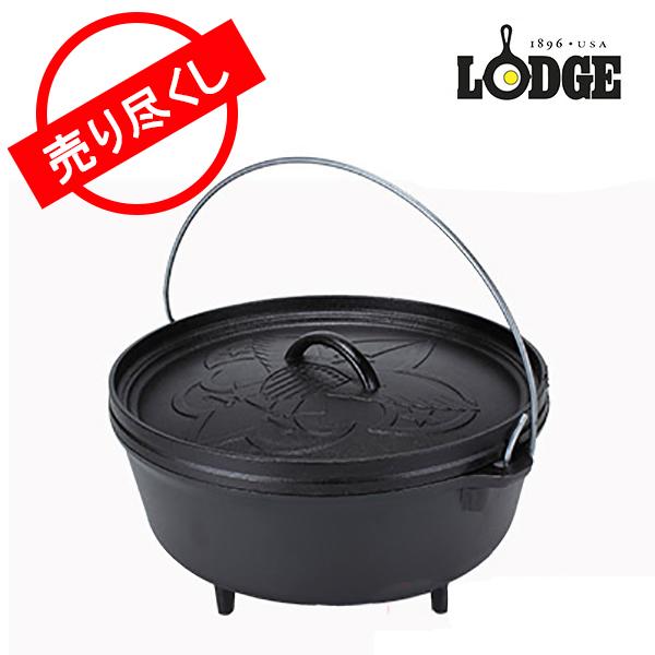 [全品] ロッジ Lodge ダッチオーブン ボーイスカウトモデル 限定ロゴマーク入り L12CO3BS アウトドア キャンプ ボーイスカウト Outdoors アウトレット アウトレット