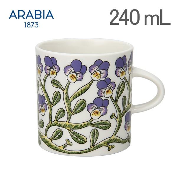 [全品]Arabia アラビア KETO-ORVOKKI ケト オルヴォッキ mug マグ 0.24l 240ml 1016553 北欧食器 マグカップ 新生活
