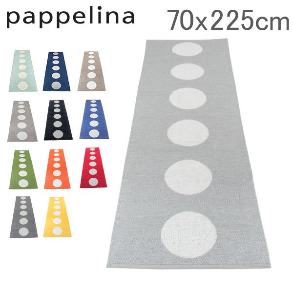 [全品送料無料] パぺリナ Pappelina ラグマット 70×225cm ヴェラ Vera キッチンマット ダイニング ラグ Knitted Rug 北欧 インテリア 玄関マット