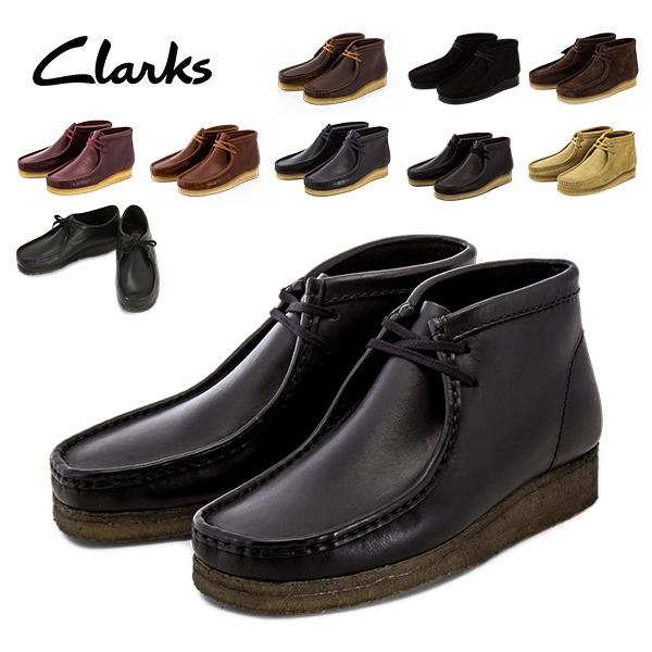 【全品3%OFFクーポン】[全品送料無料]クラークス Clarks ワラビーブーツ メンズ Wallabee Boot ワラビー ブーツ レザー 本革 靴 カジュアル 履きやすい 快適