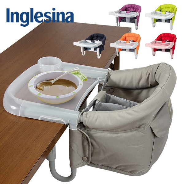 English Sheena Inglesina Fast Table Chair Fast Table Chair Chairs