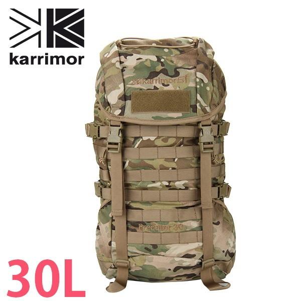 [全品送料無料]KARRIMOR カリマー Predator 30 プレデター30 Multicam マルチカム 30L M050M1 リュックサック ミリタリー