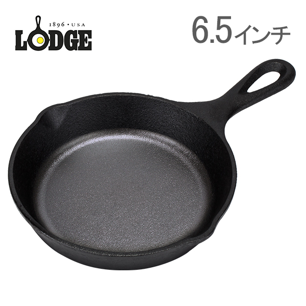 [全品]ロッジ Lodge HE スキレット 6-1/2インチ ( 16.5cm ) IH対応 フライパン H3SK heat-treated 16.5 cm Skillet キッチン アウトドア キャンプ 鋳鉄 鉄製 新生活