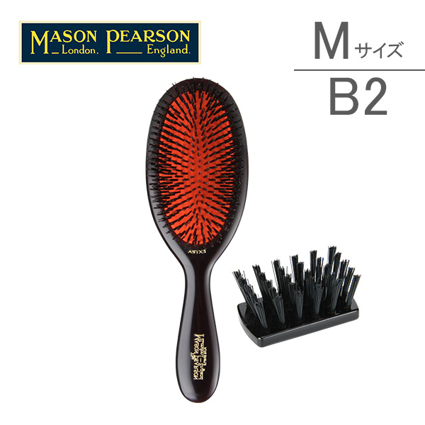 [全品送料無料]メイソンピアソン ブラシ エクストラスモール プラスチックバックドヘアーブラシ ブリッスル ダークルビー 猪毛ブラシ ハンドメイドブラシ 最高峰 Mason Pearson Small Extra Plastic Backed Hairbrushes Dark Ruby 送料無料