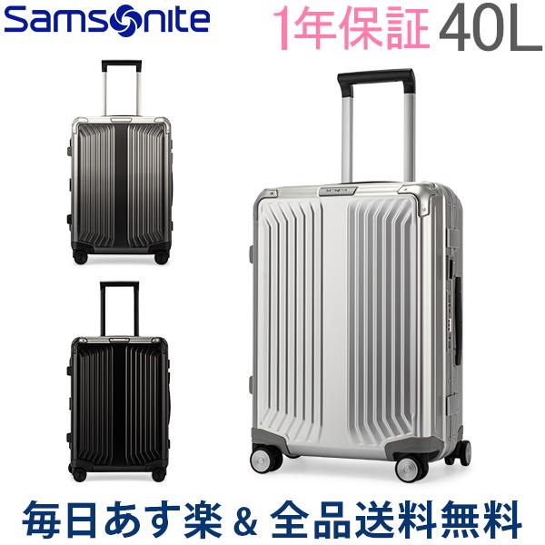 【お盆もあす楽】 [全品送料無料] サムソナイト Samsonite スーツケース 40L ライトボックス アル スピナー 55cm 機内持ち込み 122705.0 Lite-Box Alu あす楽