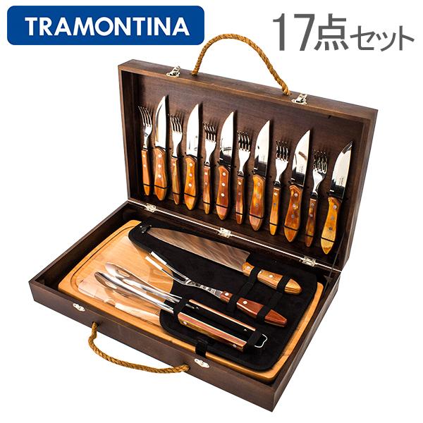 [全品送料無料]トラモンティーナ Tramontina バーベキュー 17点セット 木製ケース入り ポリウッド カッティングボード付き 食洗機対応 21198/466 ナチュラル POLYWOOD 新生活